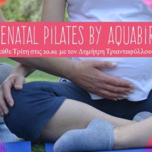 Prenatal pilates -Αλλαγή ώρας μόνο για την Τρίτη!